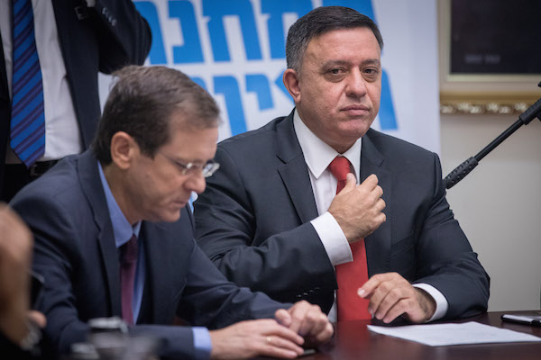 Head of the Zionist Union party Avi Gabbay with Opposition Leader Isaac Herzog. (Yonatan Sindel/Flash90)