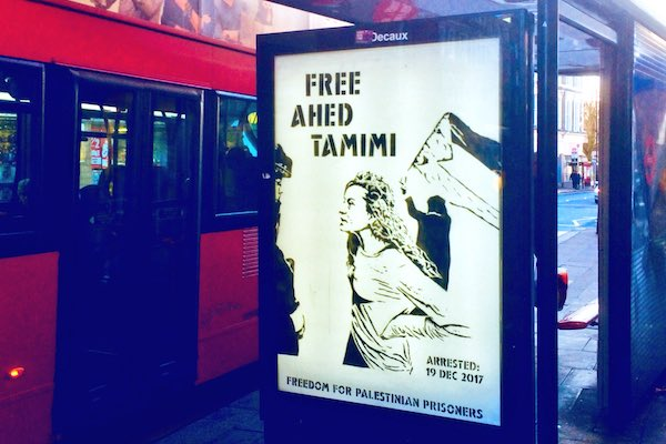 Poster in solidarity with Ahed Tamimi, London, December 28, 2017. (@ProtestStencil)