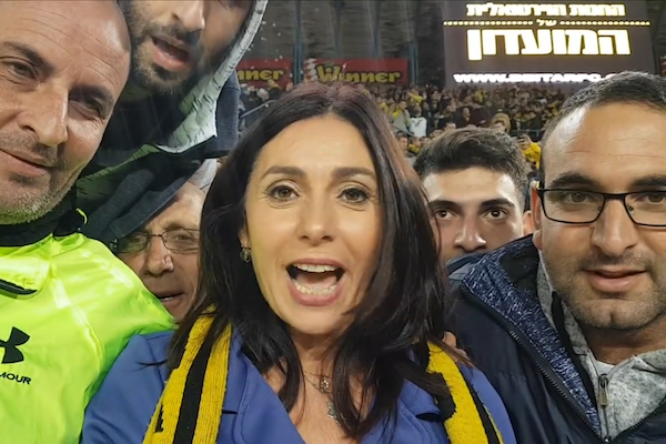 Miri Regev with Beitar Jerusalem fans, January 22, 2018. (Screenshot from Miri Regev's Facebook video)