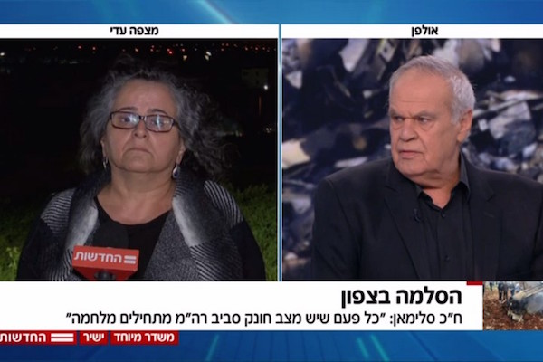 MK AIda Touma-Suleiman and news anchor Roni Daniel on Israeli TV following the downing of an Israeli jet on February 10.