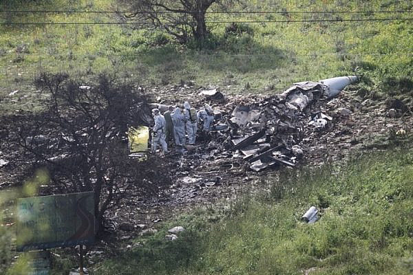 View of the remains of an F-16 plane downed Saturday morning by Syrian forces (Anat Hermony/Flash90)