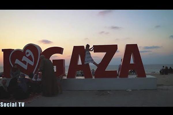 Screenshot from Gaza's Generation Y. (Social TV)