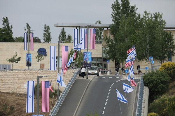 A view of the new U.S. Embassy in Jerusalem, May 13, 2018. (Oren Ziv/Activestills.org)