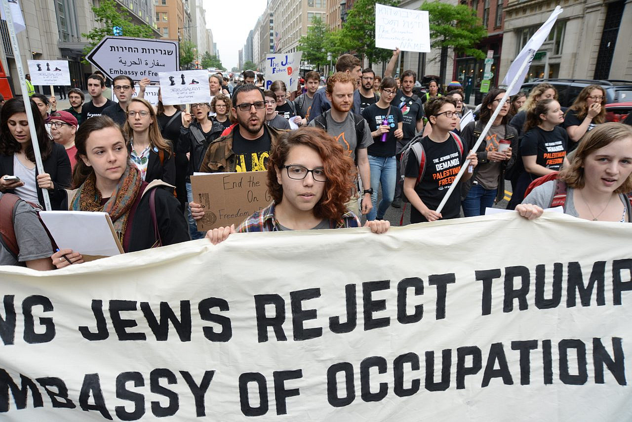 Members of Jewish-American anti-occupation group IfNotNow protest Trump's decision to move the U.S. Embassy to Jerusalem, Washington D.C., May 14, 2018. (Gili Getz)