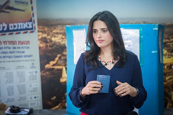 Justice Minister Ayelet Shaked arrives to cast her vote during the party's preliminary elections, in Jerusalem, on April 27, 2017. (Yonatan Sindel/Flash90)