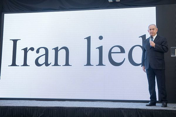 Prime Minister Benjamin Netanyahu exposes files that prove Iran's nuclear program in a press conference at the Kirya government headquarters in Tel Aviv, on April 30, 2018. (Photo by Miriam Alster/Flash90)