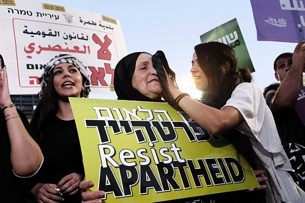 Palestinian citizens of Israel and Jewish supporters protest against the Jewish Nation-State Law in Rabin Square, Tel Aviv, August 11, 2018. (Tomer Neuberg/Flash90)