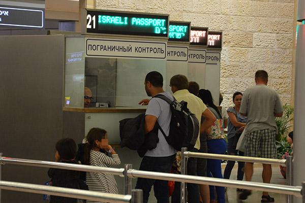 Illustrative photo of passport control at Israel's Ben-Gurion Airport. (Photo by Rakoon)