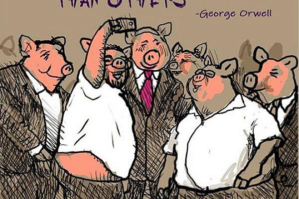 Avi Katz's cartoon depicting Netanyahu and Likud MKs as characters in George Orwells' 'Animal Farm, as published in 'The Jerusalem Report' on July 25, 2018. (Avi Katz)