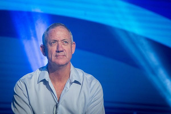 Former IDF Chief of Staff Benny Gantz speaks at the annual World Zionist Conference, in Jerusalem on November 02, 2017. Photo by Miriam Alster/Flash90)