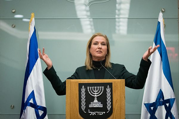 Tzipi Livni holds a press conference in the Knesset, January 1, 2019. (Yonatan Sindel/Flash90)