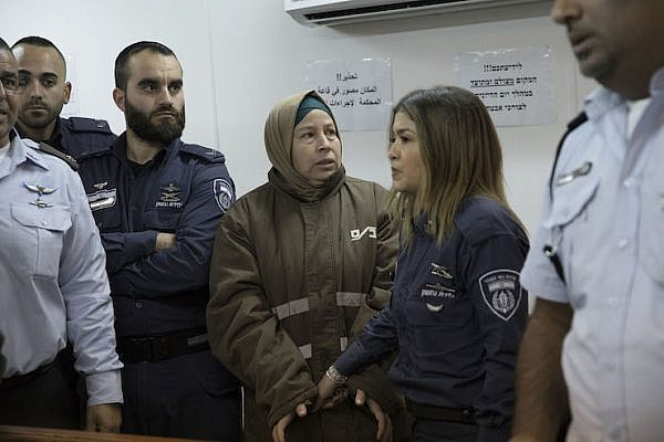 Nariman Tamimi is brought to a hearing at the Israeli army's Ofer Military Court near the West Bank city of Ramallah, January 17, 2018. (Oren Ziv/Activestills.org)