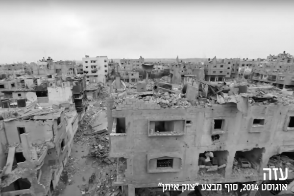 Screenshot from Benny Gantz's election campaign video, in which the ex-IDF chief boasts of destroying entire neighborhoods in Gaza. The footage was allegedly stolen from a Gaza-based media company.