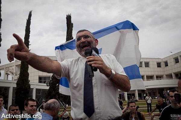 Kahanist Michael Ben-Ari gives a speech to right-wing demonstrators who are protesting an event commemorating the Palestinian Nakba at Tel Aviv University, May 14, 2012.
