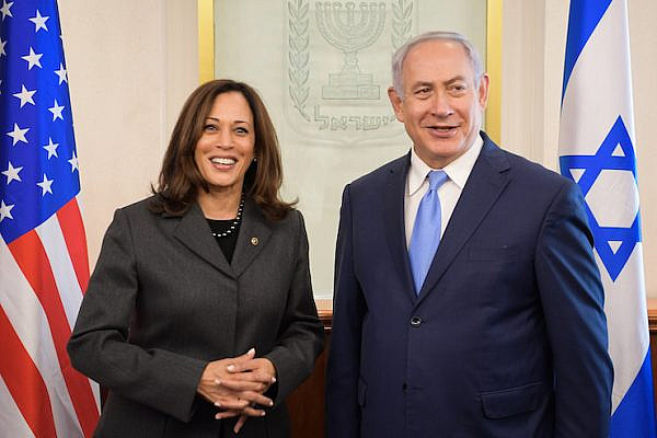 Prime Minister Benjamin Netanyahu meets with American Senator Kamala Harris from California, at the PM's Office in Jerusalem, on November 20, 2017. (Amos Ben Gershom/GPO)