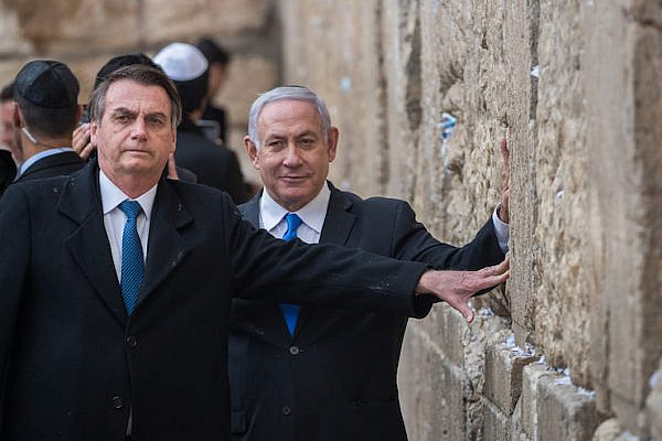 Brazilian President Jair Bolsonaro and Israeli Prime Minister Benjamin Netanyahu seen during a visit to the Western Wall, Jerusalem's Old City, April 1, 2019. (Yonatan Sindel/Flash90)