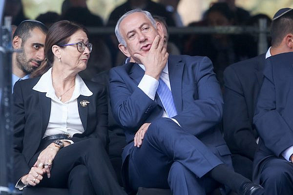 Israeli prime minister Benjamin Netanyahu with Supreme Court Chief Judge Esther Hayut at a memorial service marking 22 years since the assassination of Prime Minister Yitzhak Rabin, held at Mount Herzl cemetery in Jerusalem. November 1, 2017. (Marc Israel Sellem/POOL)