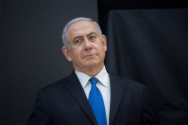 Prime Minister Benjamin Netanyahu exposes files on Iran's nuclear program in a press conference at the Kirya government headquarters in Tel Aviv, on April 30, 2018. (Miriam Alster/Flash90)