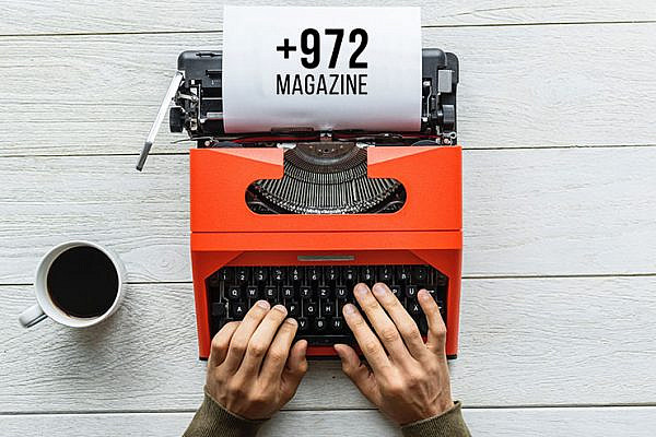 Come work with +972 Magazine!