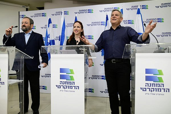 Democratic Union party leaders Ehud Barak, Stav Shaffir and Nitzan Horowitz hold a press conference launching their campaign ahead of the Knesset elections. Tel Aviv, August 12, 2019 (Tomer Neuberg/Flash90)