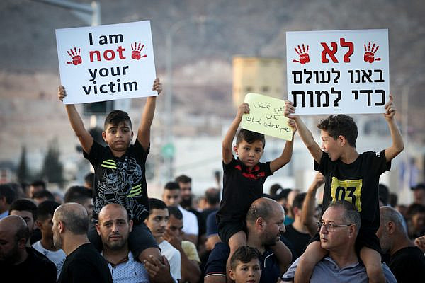 Tens of thousands of Palestinian citizens of Israel protest against gun violence and under-policing in the Arab town of Majd al-Krum, northern Israel, on October 3, 2019. (David Cohen/Flash90)