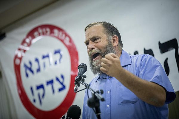Lehava chairman Benzi Gopstein speaks during a ceremony marking the 27th anniversary of the death of Rabbi Meir Kahane, Jerusalem, November 7, 2017. (Yonatan Sindel/Flash90)