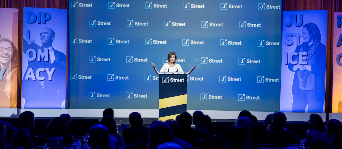 J Street conference confronts America's 'blank check' to Israel - +972 Magazine