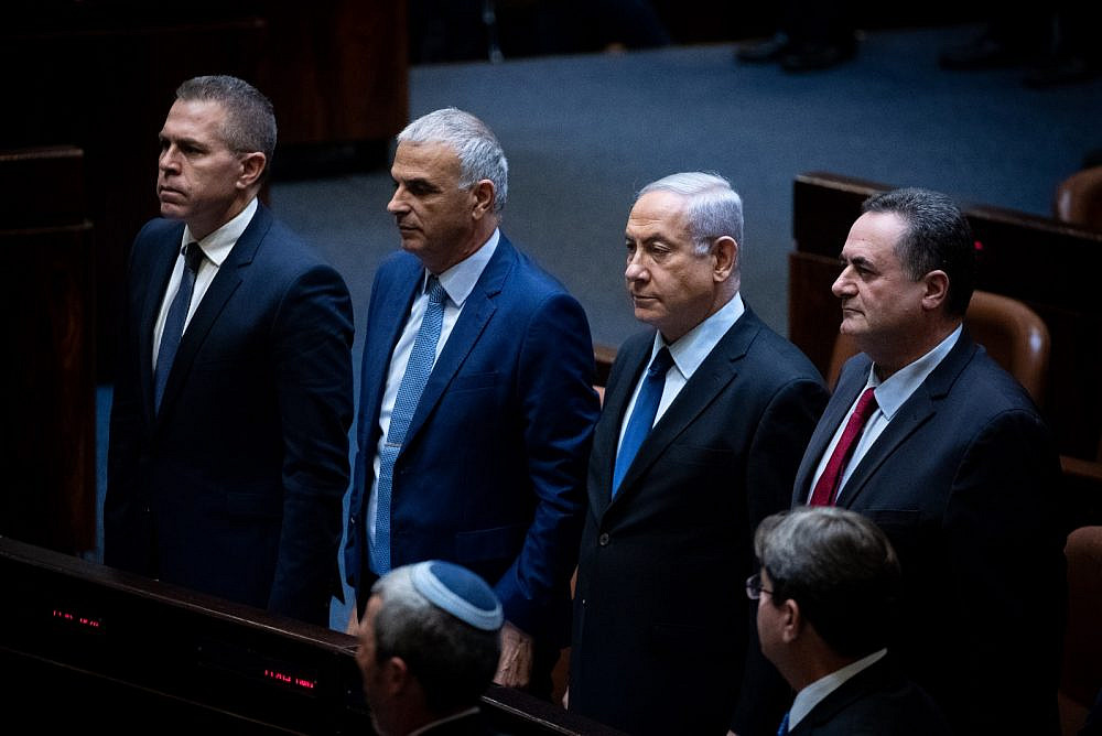 Prime Minister Benjamin Netanyahu with cabinet members attending a memorial ceremony marking 24 years since the assassination of former israeli Prime Minister Yitzhak Rabin, in the Knesset on November 10, 2019. (Yonatan Sindel/Flash90)