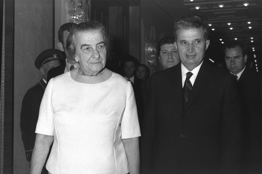 Romanian leader Nicolas Ceausescu with Prime Minister Golda Meir during a visit to Bucharest in 1972. (Moshe Milner/GPO)