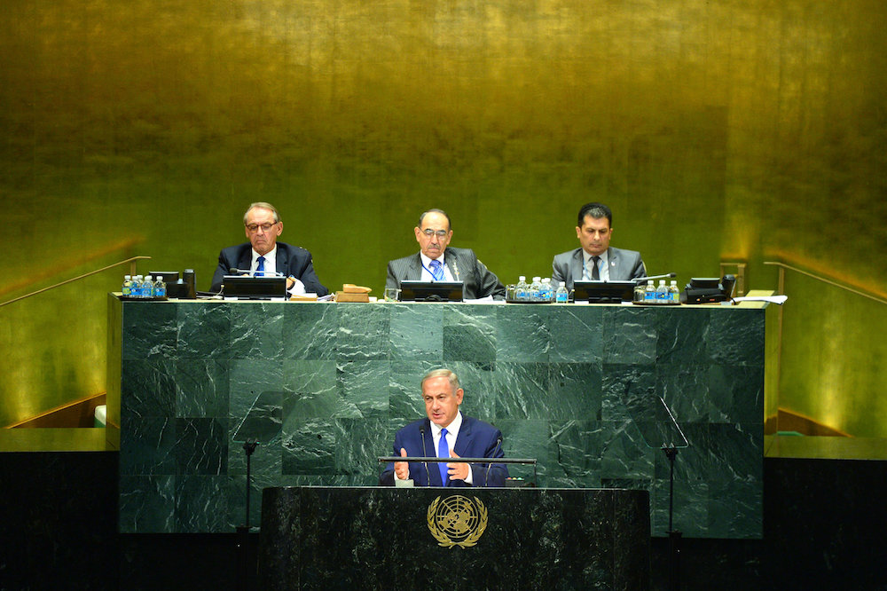 Israeli Prime Minister Benjamin Netanyahu adresses the 71st UN general assembly debate at the UN headquarters in New York City, September 22, 2016. (Kobi Gideon/GPO)
