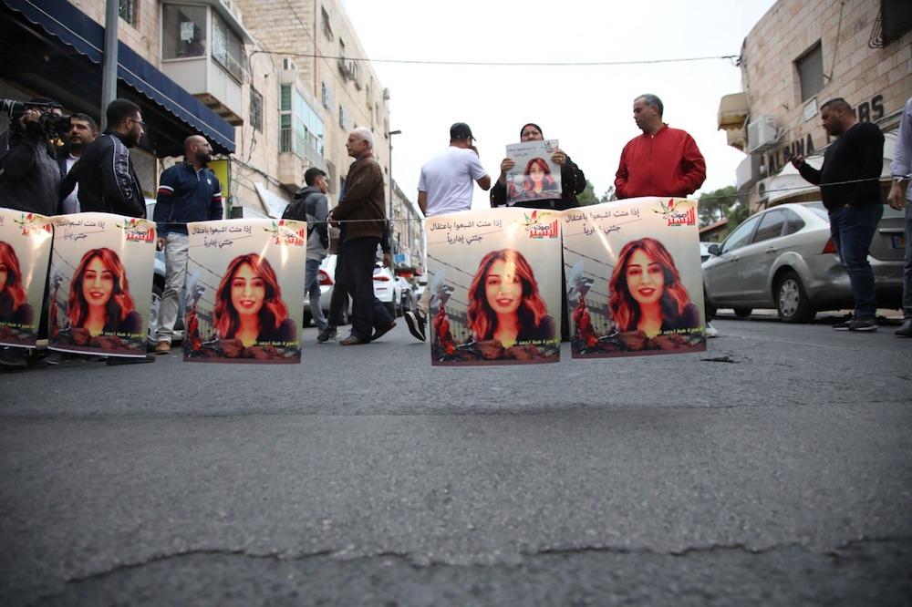 Palestinians protest in East Jerusalem against the imprisonment of Hiba al-Labadi, October 26, 2019. (Activestills.org)