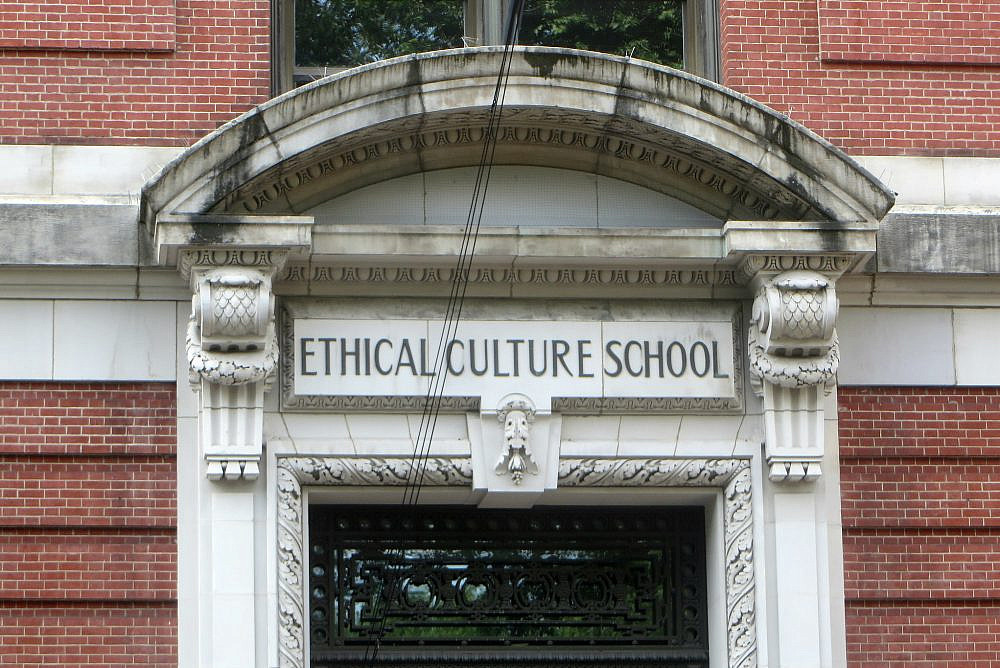 Entance of the Ethical Culture School (Fieldston) in New York. (Eden, Janine, and Jim/Flickr)