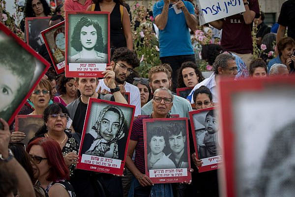 Israelis protest the Yemenite Children's Affair in Jerusalem on June 21, 2018. (Yonatan Sindel/Flash90)