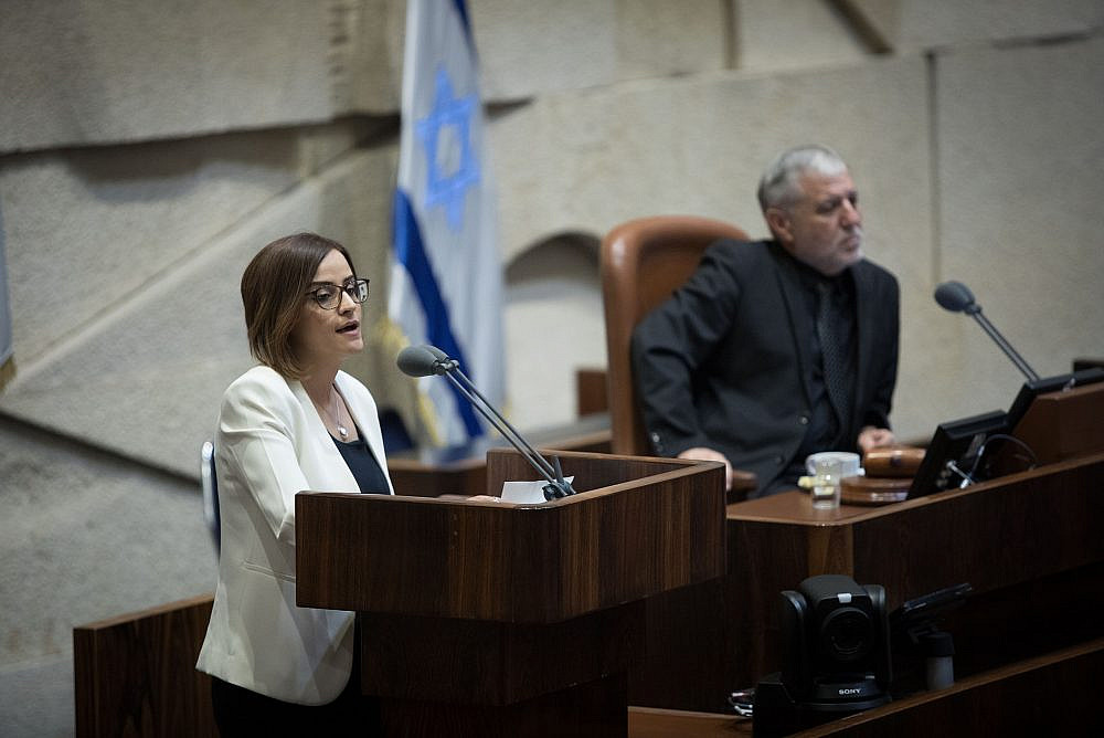 Heba Yazbak of the Balad party speaks in the Israeli parliament on May 13, 2019, during a Plenary Hall session. (Noam Revkin Fenton / Flash90)