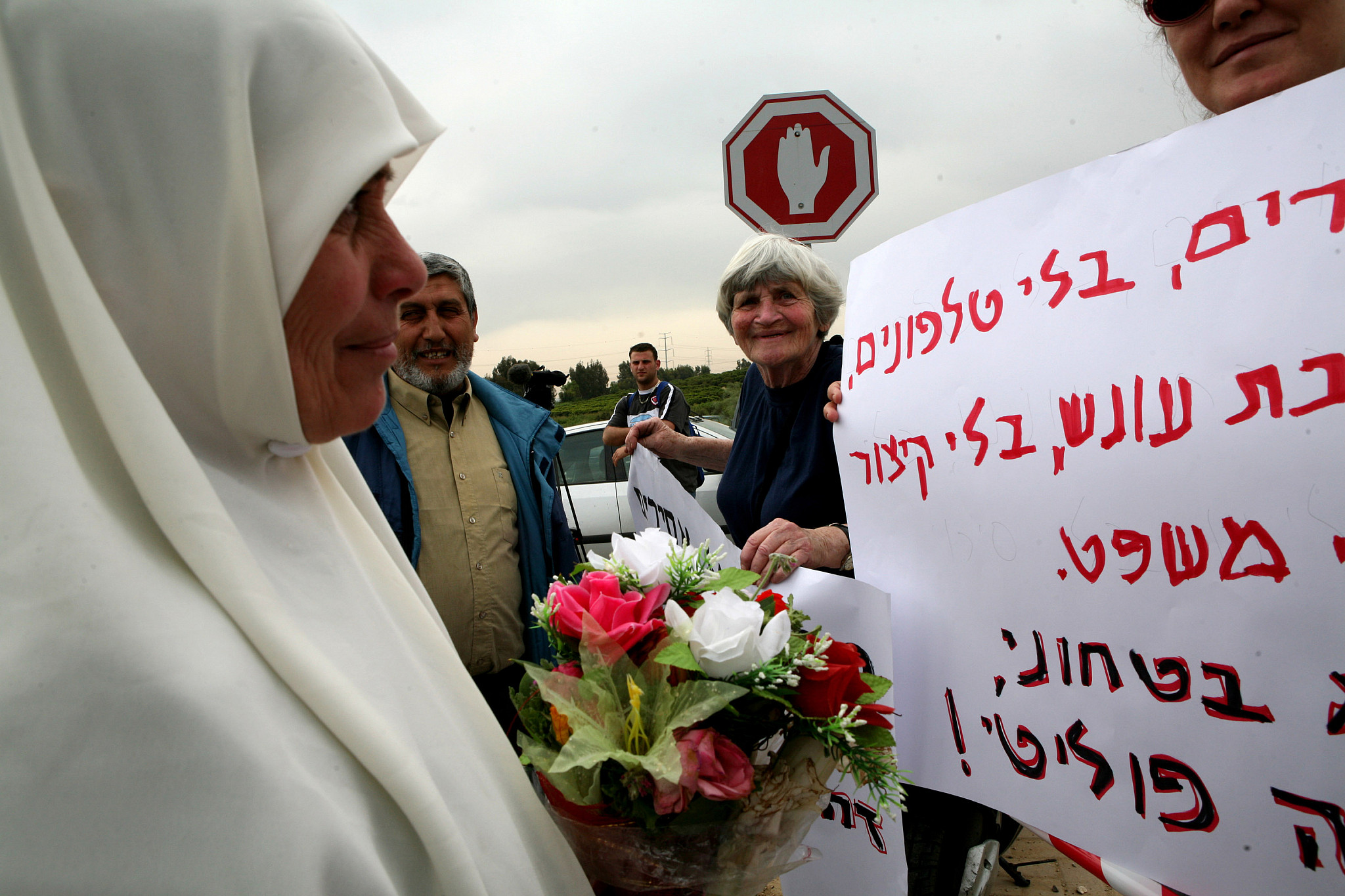 Image: Hava Geller at a solidarity protest in front of Hasharon Prison on Palestinian Prisoners' Day, April 17th, 2007. (Oren Ziv/Activestills.org)