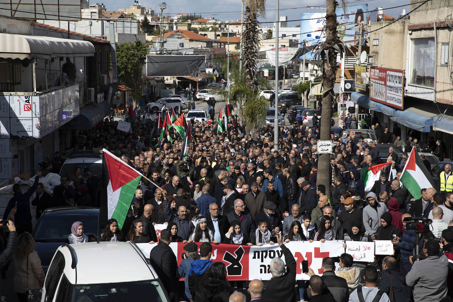 Thousands of Palestinian citizens protest Trump's 'transfer plan'