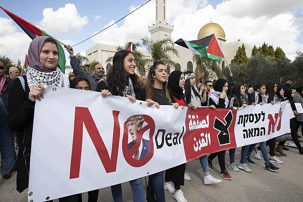 Palestinian citizens of Israel protest Trump's 'Deal of the Century' in the city of Baqa al-Gharbiyye, February 1, 2020. (Oren Ziv)