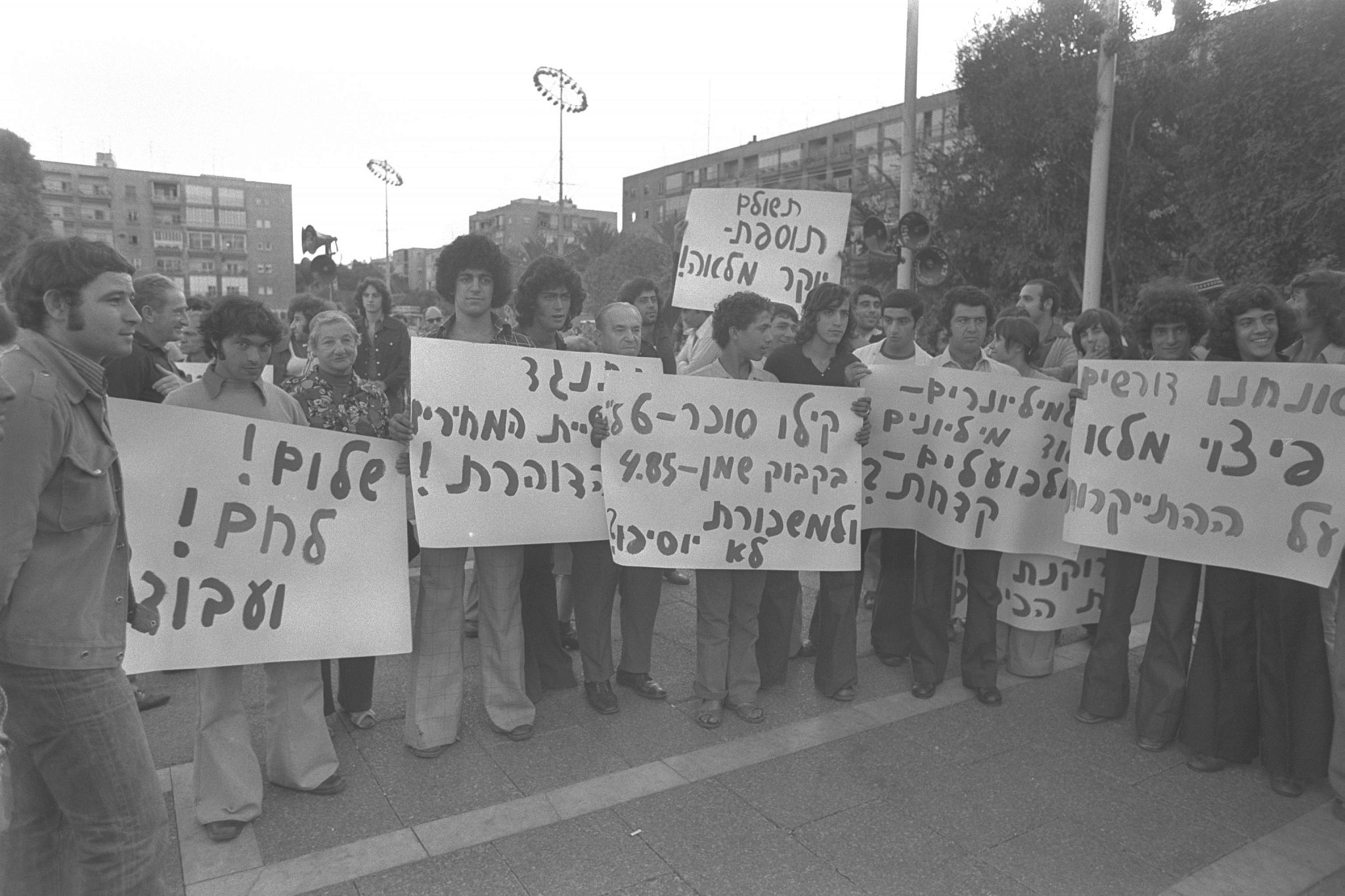 Members of Israel's Black Panthers demonstrating against the high cost of living in Tel Aviv, November 14, 1974. (GPO)