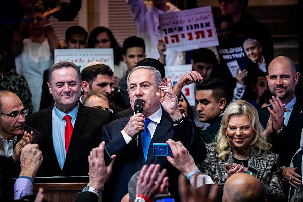 Israeli Prime Minister Benjamin Netanyahu at a Likud election rally in Jerusalem, February 26, 2020. (Olivier Fitoussi/Flash90)