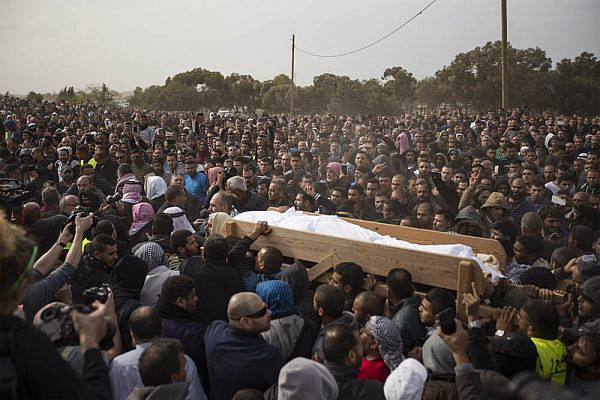The funeral of Yacoub Abu Al-Qi'an in Umm al-Hiran, January 24, 2017. (Activesitlls.org)