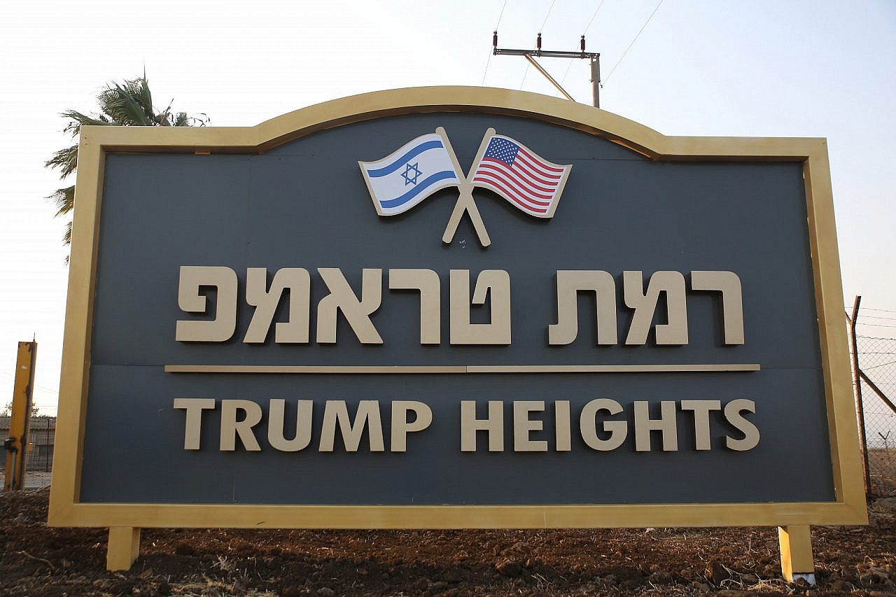 "A sign reading ""Trump Heights"" at the community to be named after US President Donald Trump, in Kela Alon in the northwestern Golan, November 7, 2019. (David Cohen/Flash90)"