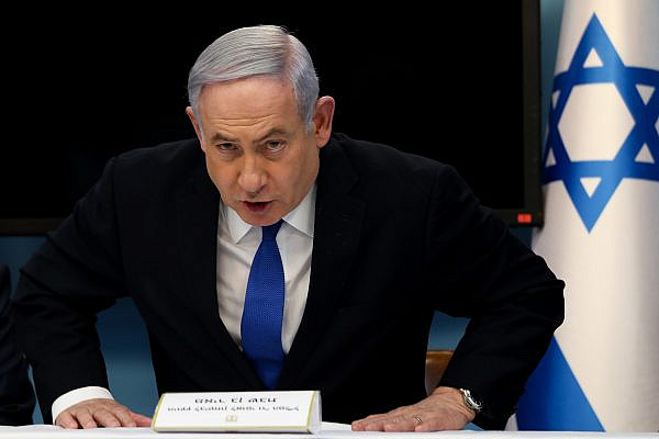 Prime Minister Benjamin Netanyahu at a press conference about COVID-19, at the Prime Ministers Office, Jerusalem, March 11, 2020. (Flash90)
