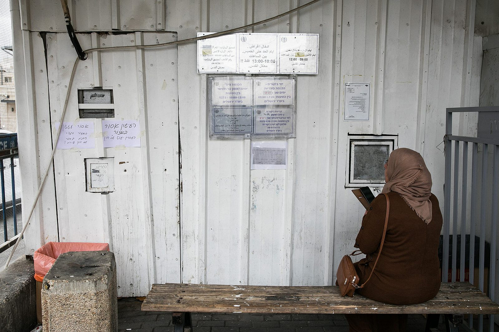 View of the entrance to the detention center in the Russian Compound, Jerusalem, March 12. 2020. (Olivier Fitoussi/Flash90)