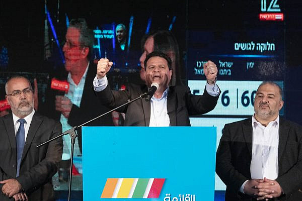 Joint List Chairman Ayman Odeh delivers a speech at the party headquarters in the northern city of Shefa-'Amr on Election Day, March 2, 2020. (Oren Ziv)