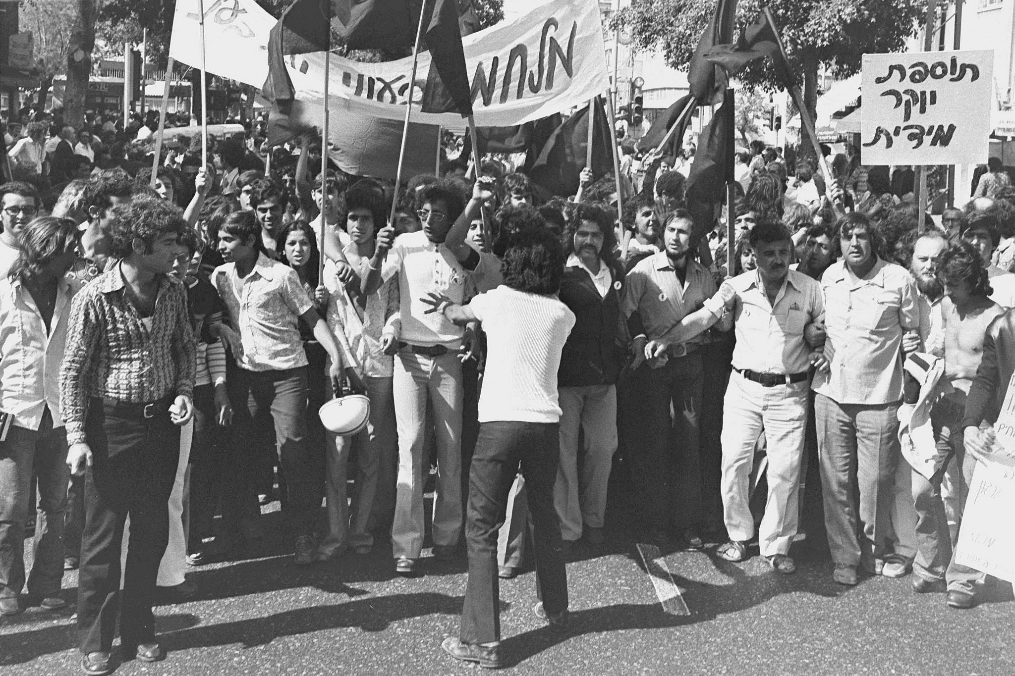 Israeli Black Panthers take part in a May Day demonstration in Tel Aviv, May 1, 1973. (Moshe Milner)