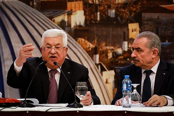 Palestinian president Mahmoud Abbas delivers a speech regarding the Middle East peace plan, at the Palestinian Authority headquarters, in the West Bank city of Ramallah, January 28, 2020. (Flash90)