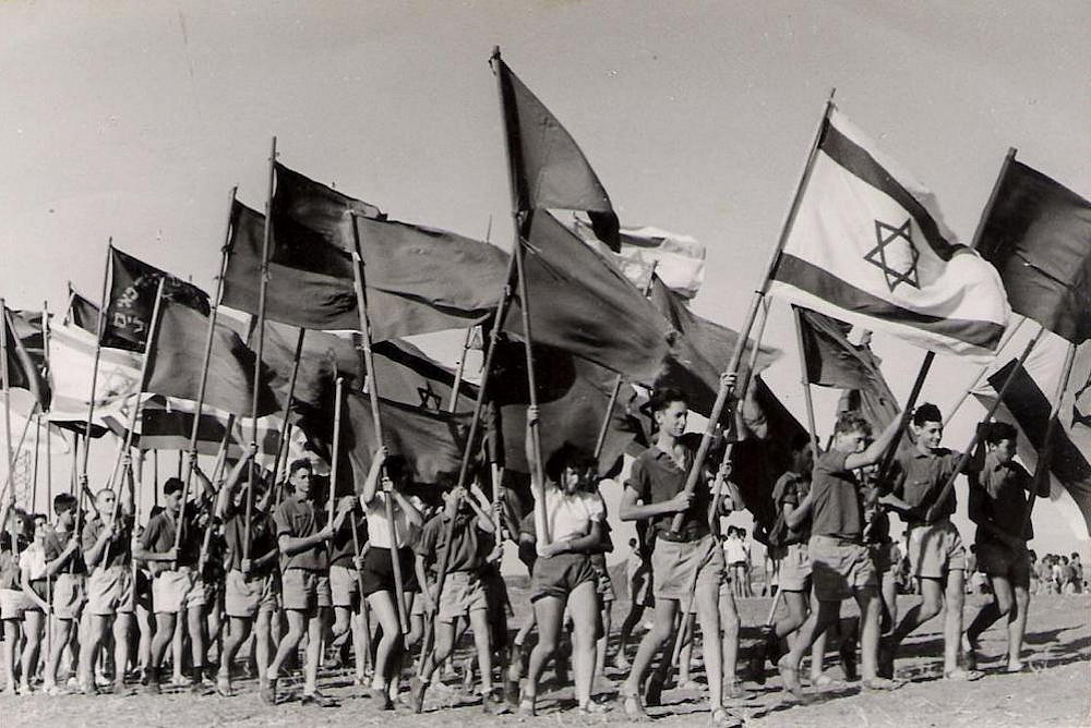 Illustrative photo of kibbutz ceremony, July 1951. (פוטו ארדה)