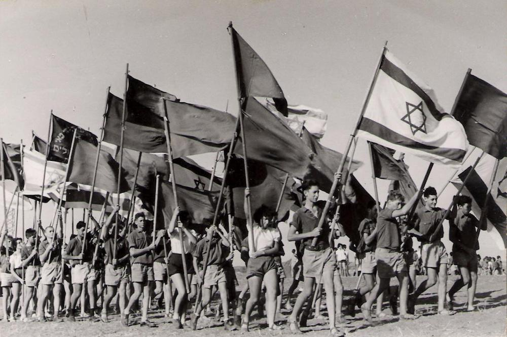 Illustrative photo of kibbutz ceremony, July 1951. (פוטו ארדה)