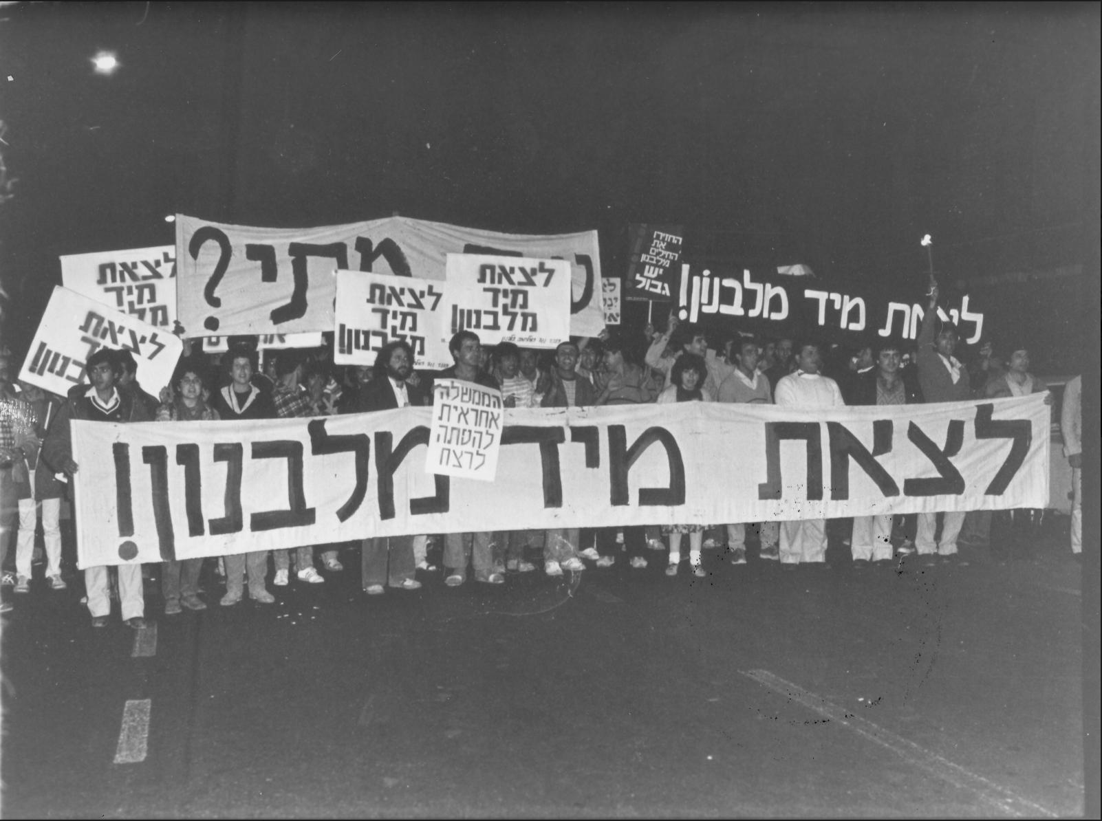 A demonstration against the First Lebanon War, October 12, 1983. (Andra Bertman, Hashomer Hatzair archives, Givat Haviva)
