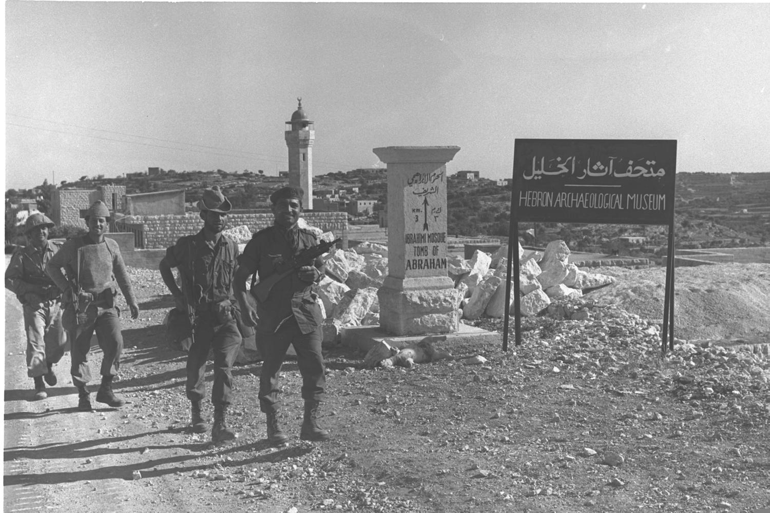 Israeli soldiers seen on the outskirts of Hebron following the occupation of the city, June 8, 1967. (GPO)